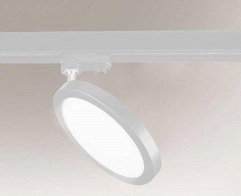 Ito 6632 Shilo Biały Reflektor do szynoprzewodu