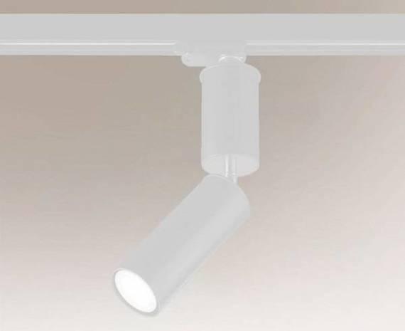 Shima 6612 Shilo Biały Reflektor do szynoprzewodu