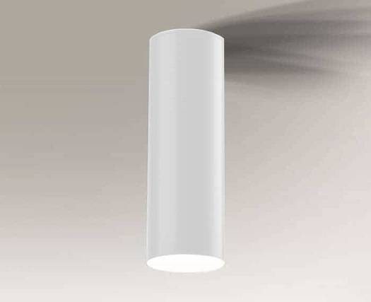 Suwa 1176 Shilo Biały Lampa sufitowa