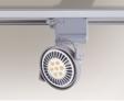 Sakura 6606 Shilo Biały Reflektor do szynoprzewodu